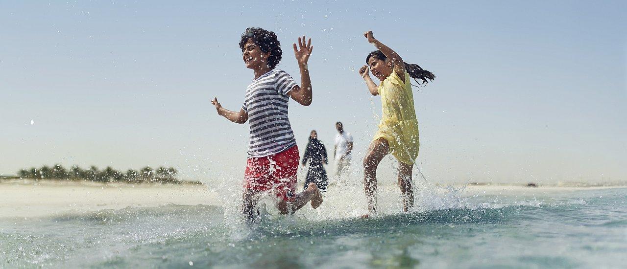 Abu Dhabi Kids