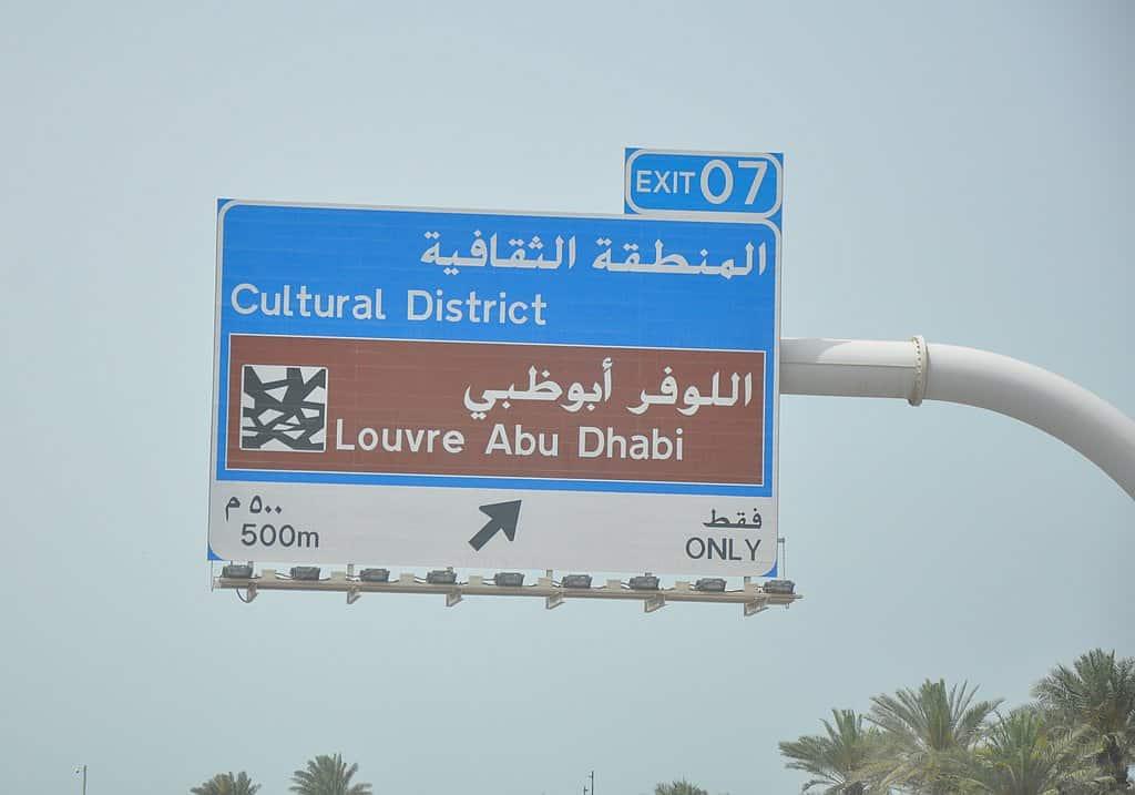 Saadiyat Cultural District Abu Dhabi