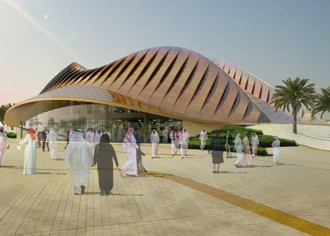 UAE Pavillon ABu Dhabi