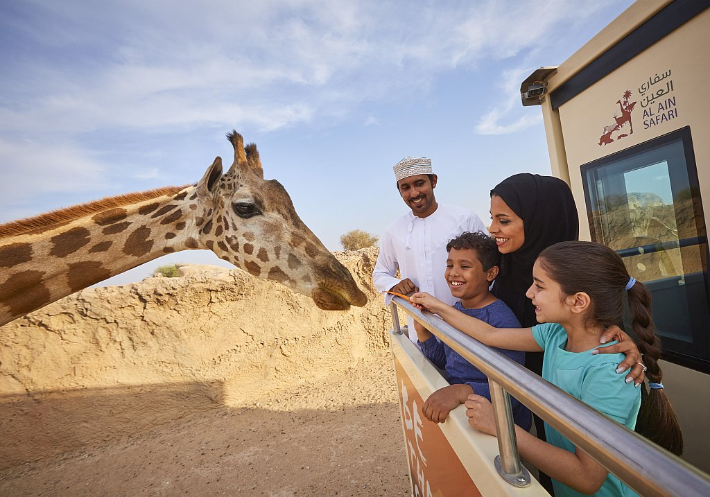 Al Ain Zoo Kids