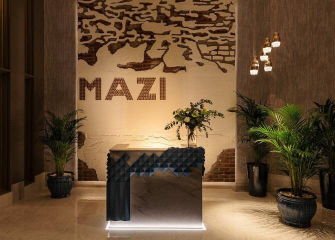 Eingang Mazi Abu Dhabi