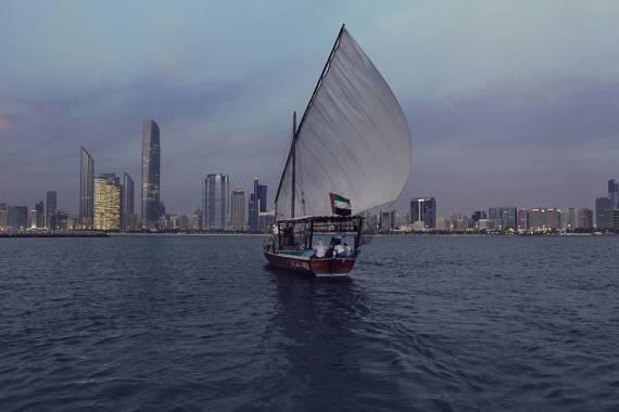 Pearl Journey Abu Dhabi