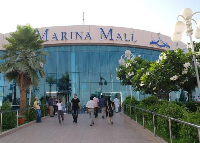 Marina Mall Abu Dhabi Eingang