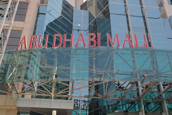Abu Dhabi Mall Eingang