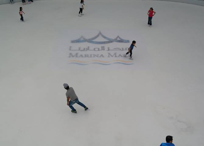 Marina Mall Abu Dhabi Eislaufbahn