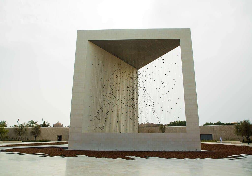 Memorial Abu Dhabi