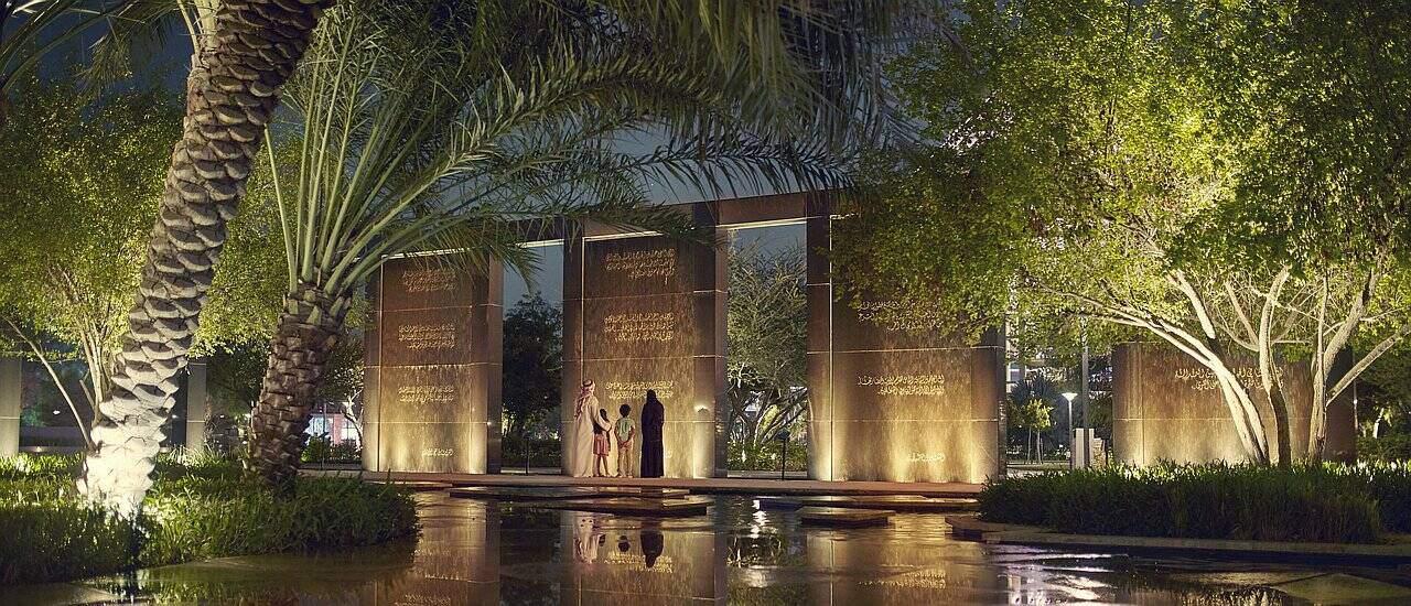 Umm Al Emarat Park Abu Dhabi