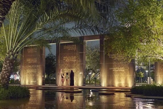 Die schönsten Parks und Grünanlagen in Abu Dhabi