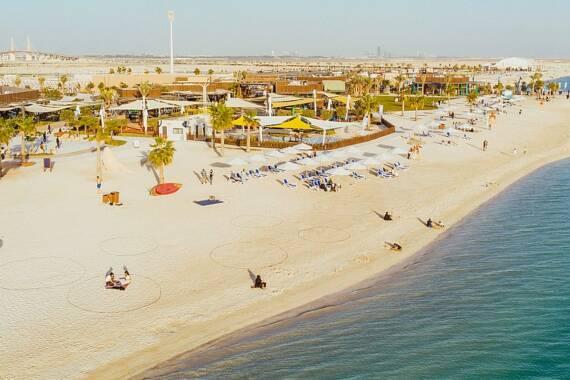 Hudayriyat Island in Abu Dhabi: Freizeit, Unterhaltung und vieles mehr