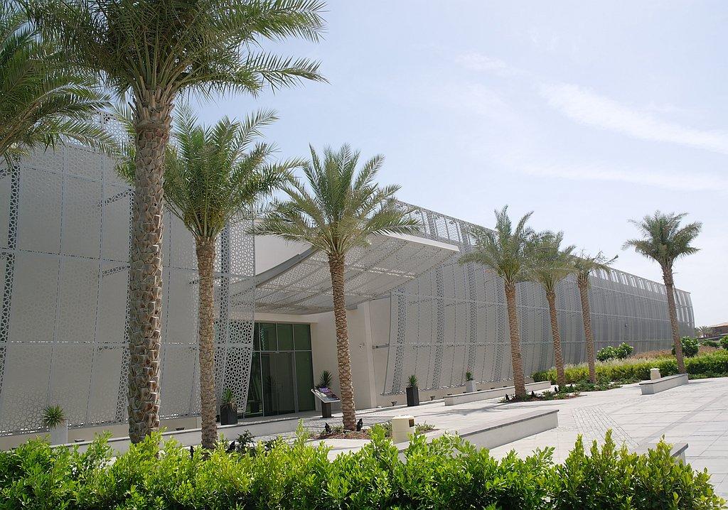 Kunstgalerie Manarat
