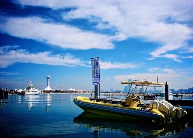 Abu Dhabi Bootsausflug