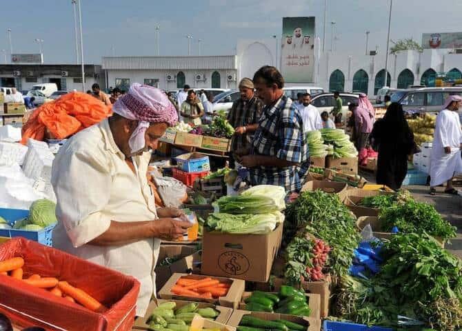 Souk Abu Dhabi