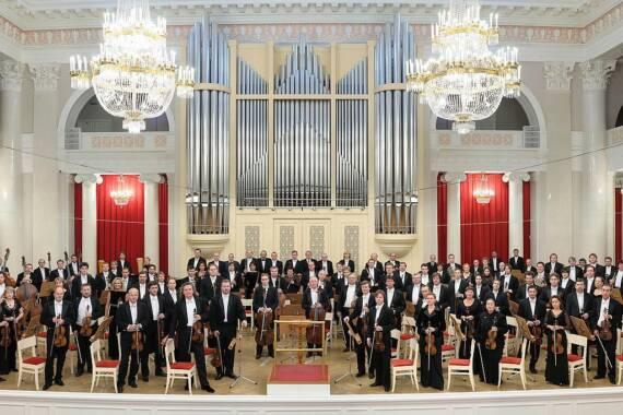 Philharmonie ADF