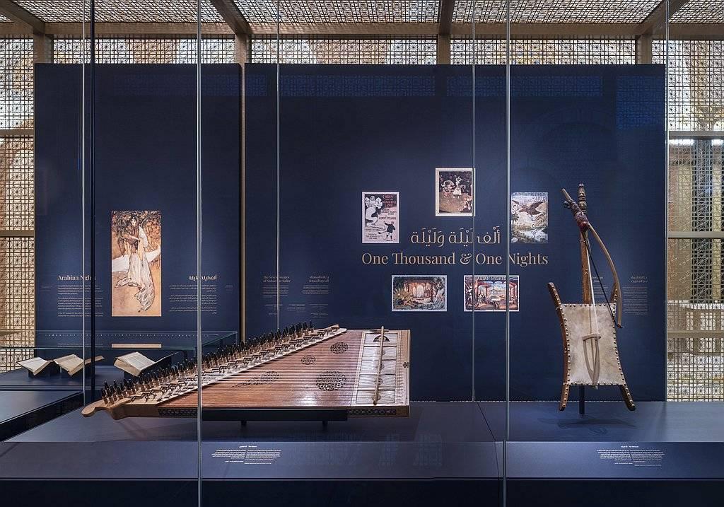 Presidential Gifts Instrumente Qasr Al Watan