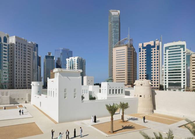 Abu Dhabi Fort