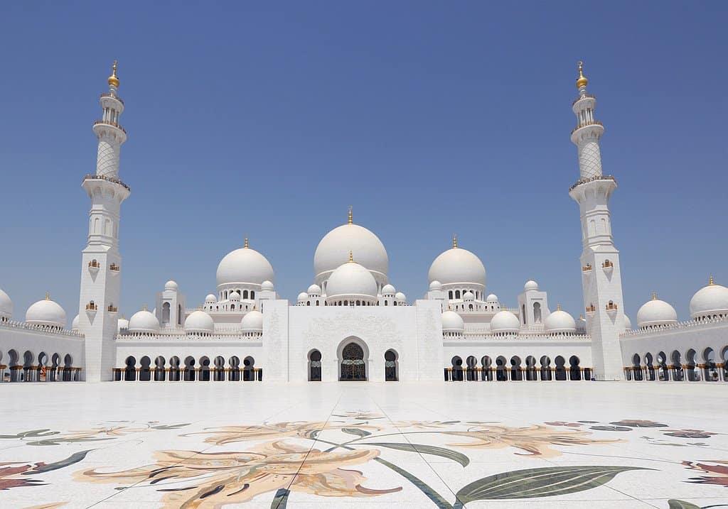 Moschee AUH Innenhof