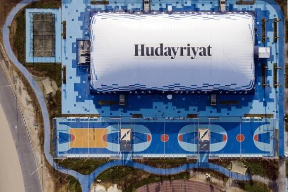 Al Hudayriyat Island
