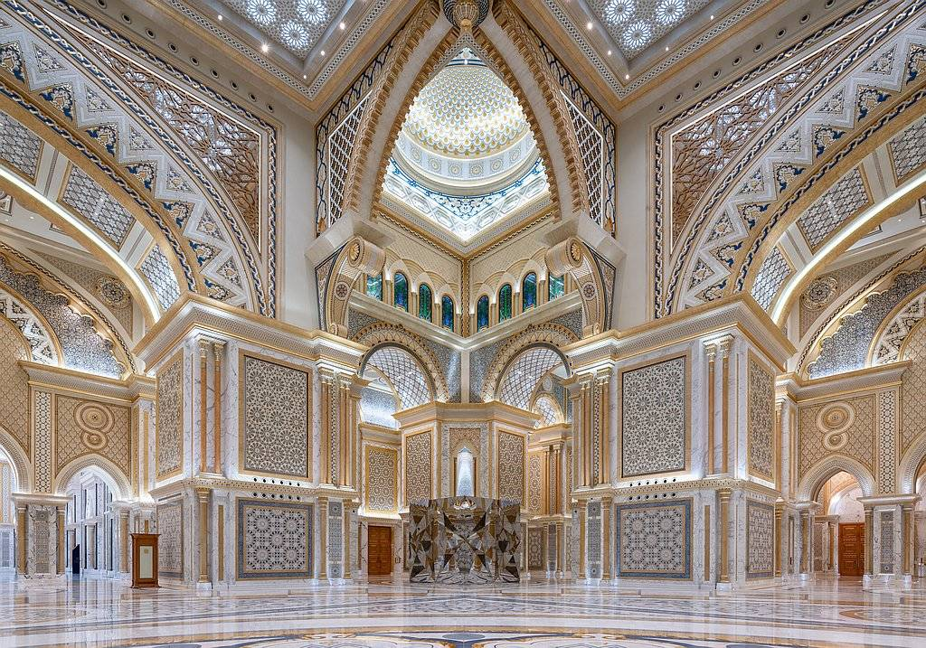 The Great Hall im Qasr Al Watan