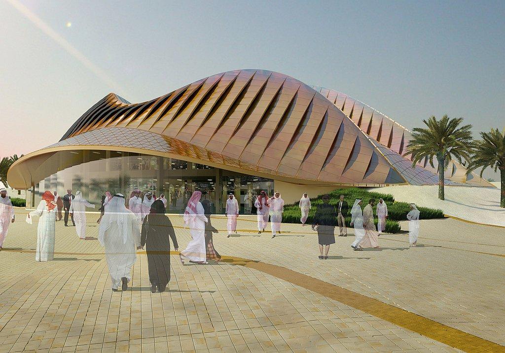 UAE Pavillon