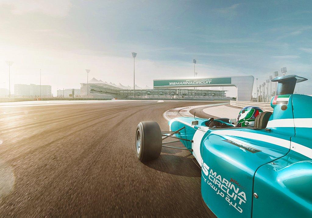 Formel 1 Grand Prix 2019